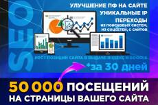Сделаю 2 варианта логотипа 23 - kwork.ru