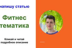 Сервис фриланс-услуг 127 - kwork.ru