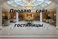 Продаю сайт. Физ. культура после 50 лет. На английском. Есть демо. 2 6 - kwork.ru