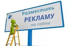 Сделаю оформление Вконтакте для группы + бесплатная установка 25 - kwork.ru