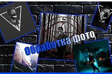Сделаю оформление Steam 21 - kwork.ru