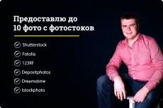 заполню сайт информацией 4 - kwork.ru