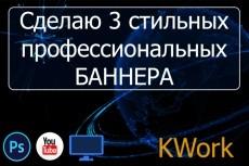 Разработаю 3 варианта логотипа 11 - kwork.ru