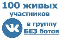 Добавлю 50 комментариев на ваш сайт 4 - kwork.ru