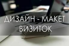 Раскрашивание фото 6 - kwork.ru