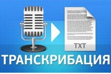 Могу за 500 рублей сделать вам баннер для вк 5 - kwork.ru
