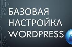 Новостной автонаполняемый сайт 7 - kwork.ru