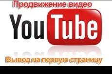 сделаю СЕО анализ 2 - 5 конкурентов из топ 10 по 5 запросам 4 - kwork.ru