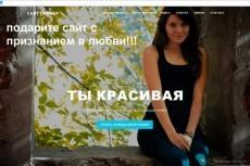 Размещу поздравление с праздничным событием на праздничном портале 25 - kwork.ru