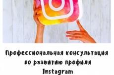 Нулевая отчетность 16 - kwork.ru