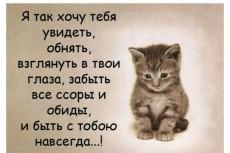 Отредактирую ваши фотографии 7 - kwork.ru