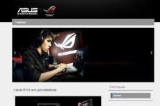 Скриншот всей страницы с прокруткой 5 - kwork.ru
