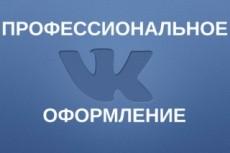 Толковое ТЗ для копирайтера 4 - kwork.ru