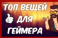 Сделаю несложный монтаж 26 - kwork.ru