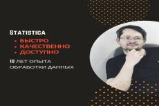 Оформление работ по ГОСТ - Титульный лист, Чертеж в AutoCAD 32 - kwork.ru