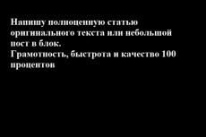 Составлю исковое заявление 5 - kwork.ru