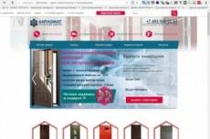 Оптимизирую изображения на вашем сайте (jpg,gif,png) 13 - kwork.ru