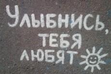 Ваше сообщение на ... 35 - kwork.ru