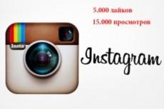 Скачаю видео с YouTube и других сайтов 5 - kwork.ru