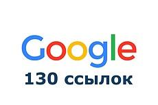 Рост позиций в Google - 270 ссылок из Google plus на ваш сайт 8 - kwork.ru