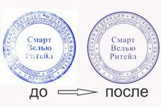 Дизайн флаера 38 - kwork.ru