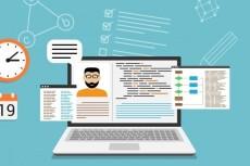 Доработка сайтов Joomla, Wordpress, Drupal 26 - kwork.ru