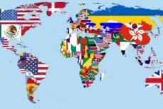 Заполню анкету на визу в любую страну Шенгенского соглашения 6 - kwork.ru