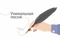 Анимационный ролик в стиле продвинутого дудл-видео 4 - kwork.ru