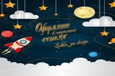 Оформление группы ВК и FB 12 - kwork.ru