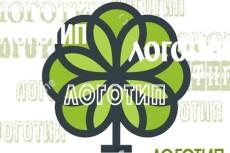Дизайн- макет буклета, концепция 23 - kwork.ru