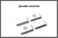 Напишу одну качественную статью объемом до 5000 знаков 22 - kwork.ru