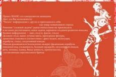 Обложка сообщества VK 19 - kwork.ru