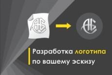 Разработаю 3 варианта логотипа компании 24 - kwork.ru