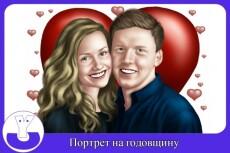 Нарисую портрет питомца 14 - kwork.ru