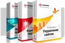 Подбор и регистрация домена для вашего сайта под ключ 22 - kwork.ru