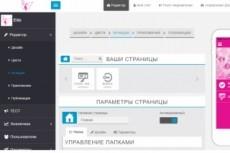 1 экран мобильного приложения по вашему тех. заданию 34 - kwork.ru