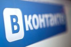 Добавлю 2000 вечных подписчиков на паблик в Facebook 41 - kwork.ru