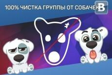 Продвину 2000 просмотров к вашей записи Вконтакте 60 - kwork.ru