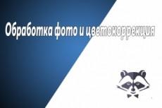 Создам специально для Вас уникальные Наклейки 3 - kwork.ru