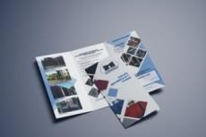 Дизайн брошюры 13 - kwork.ru