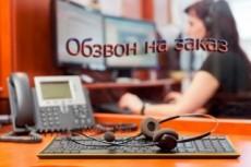 Помогу найти частного производителя рубленных домов с севера России 18 - kwork.ru