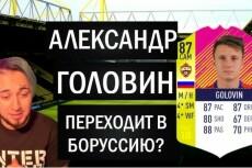 Создам превью картинку для Youtube 27 - kwork.ru
