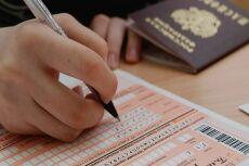 Квалифицированный репетитор по математике, с многолетним опытом работы 21 - kwork.ru