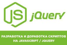 Разработка плагина или модуля для CMS Joomla 9 - kwork.ru