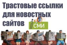 Статейное размещение на блогах 15 - kwork.ru