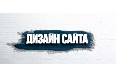 Доработать ваш логотип 25 - kwork.ru