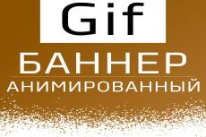 Баннеры и иконки 31 - kwork.ru