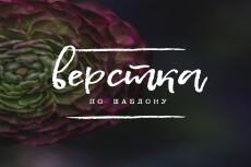 Изготовлю шаблон диплома, сертификата  или грамоты 47 - kwork.ru