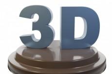 Сделаю 3D-модель. Рендер 33 - kwork.ru