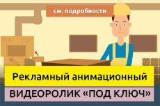 Короткое видео для Вконтакте, Инстаграма и других соц. сетей 4 - kwork.ru